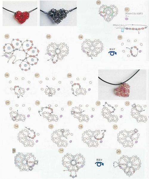 схема плетения сердечка